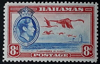 RARE 1938 Bahamas 8d George VI Pictorial stamp Variety Re-entry on Crown MUH