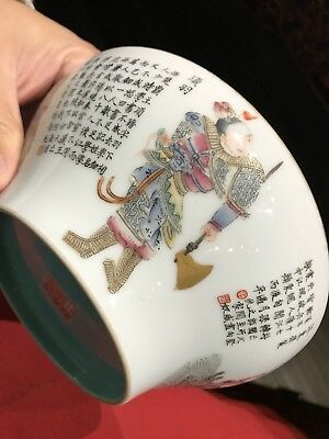 Antique Chinese Old Qianlong Porcelain Bowl It Signed And Markes Asian China