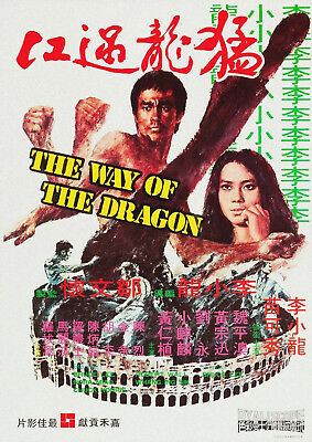 A0 A1 A2 A3 A4 Birth of the Dragon Bruce Lee Movie Poster Large Wall Art Print