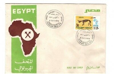 1979 Egypt - Geological Museum 1904-1979 Fdc From Collection 6C/2