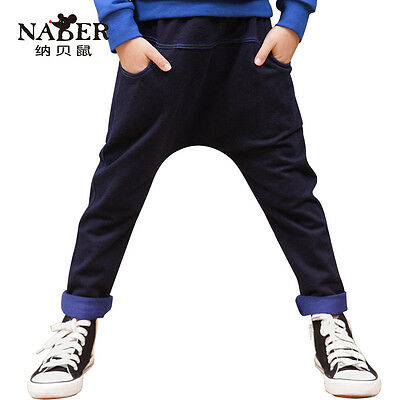 Kids Boys' Elastic Waistband Casual Baggy Jogging Harem Pants Jeans Age 4-14 Yrs