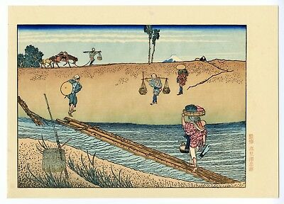 HOKUSAI JAPANESE Chuban Woodblock Print - Mount Fuji Above a Bank