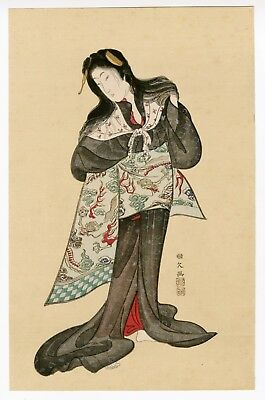 UTAGAWA KUNIHISA JAPANESE Woodblock Print - Washed Hair - BIJIN
