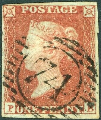 1841 1d red - PB plate 151 - four margins, no faults