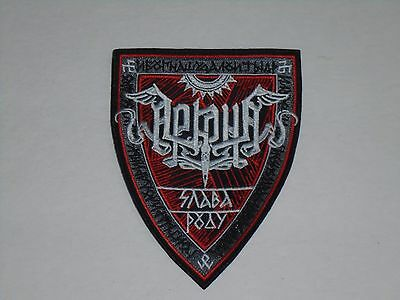 Arkona Embroidered Patch