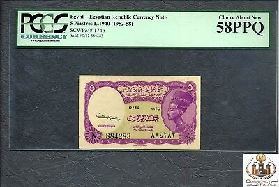 EGYPT 5 PIASTRE SIGN by elkaysony WM crown A.UNC rare