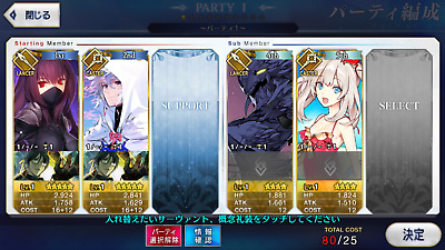 [JP] Fate Grand Order FGO Scathach Merlin starter account