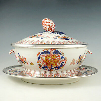 PUIFORCAT Sterling Silver French Porcelain Serving Tureen Hand Painted Imari