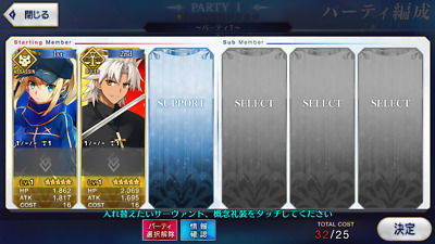 [JP] Fate Grand Order FGO MHX Shirou starter account