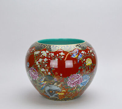 Fine Chinese Famille Rose Peacock and Flower Coral Red Ground Porcelain Pot