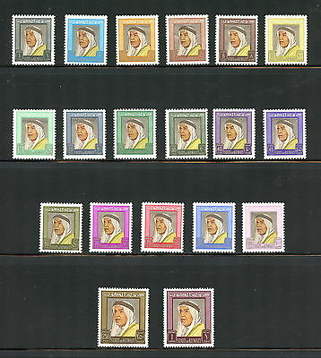 Kuwait 1964  #225-43  Sheik Abdullah definitives    19v.    MH/MLH  G761