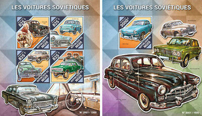 Soviet Cars Motor Vehicles Autos Poliitics Volga Transport Niger MNH stamp set