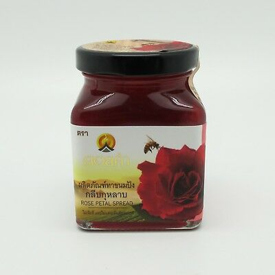 Jelly jam rose petal spread preserves bread dip bakery topping canning food
