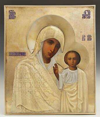 Russian Icon of the Virgin of Kazan, late 19th c., St. Petersburg, wi... Lot 207