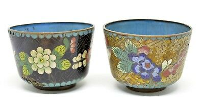 Two Chinese Cloisonne Cups