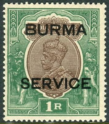 BURMA-1937 1r Chocolate & Green OFFICIAL.  An unmounted mint example Sg O11