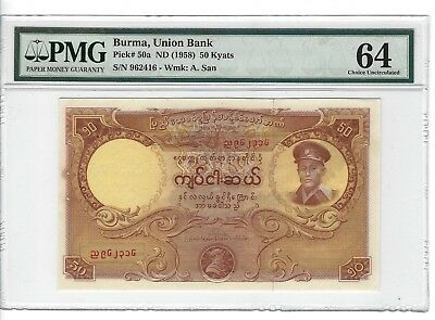 P-50a 1958 50 Kyats, Burma, Union Bank, PMG 64 Very Choice Uncirculated