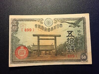 Japan  50  Sen  ND.1942-1944  P 59  Block { 499 } WWII issue Circulated Banknote