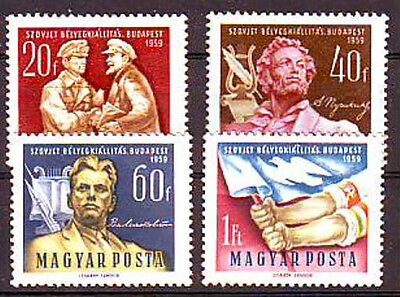 HUNGARY - 1959. Russian Stamp Exhibition - MNH