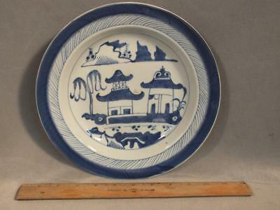 """Antique Chinese Export Canton Porcelain 9.5"""" Dinner Plate"""