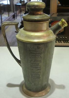 """""""What'll Yer Have""""? Bernard Rice's Sons Silver Plated Apollo Cocktail Shaker."""