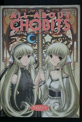 JAPAN CLAMP TV Anime All About Chobits Art book Material Collection