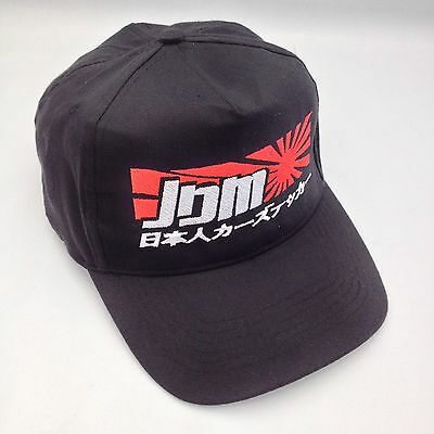 JDM JAPANESE CAR VW VAG DUB JAP DRIF Black Embroidered Cap