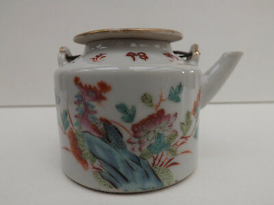 Chinese Mid To Late 19th Century Famille Rose Wine Pot With Bronze Handles