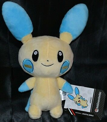 "9"" Minun Poke Plush Standard Size Official Authentic Pokemon Center Dolls Toys"