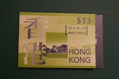 Hong Kong MH mit 10 x MiNr. 794 a - Skyline $ 13  Stamp Booklet