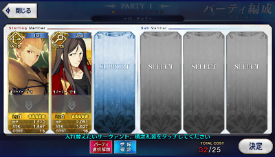[JP] Fate Grand Order FGO Gilgamesh Waver + 62SQ starter account