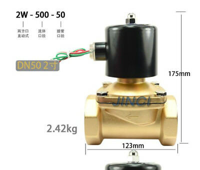 "2"" DN50 Brass Electric Solenoid Valve Normally Closed AC220V DC12V DC24V"