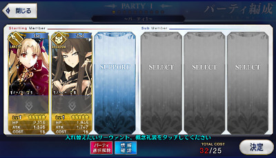 [JP] Fate Grand Order FGO Ereshkigal Semiramis starter account