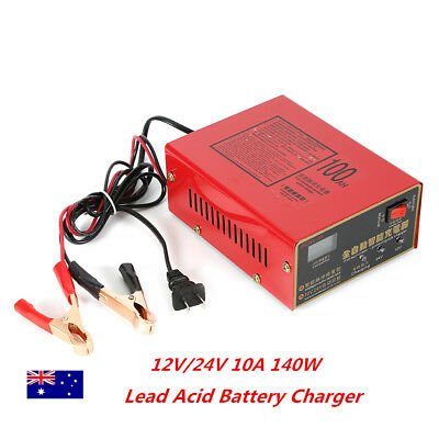 12V 20A ICar Battery Lead Acid Charger Automobile Motorcycle ntelligent LCD LT