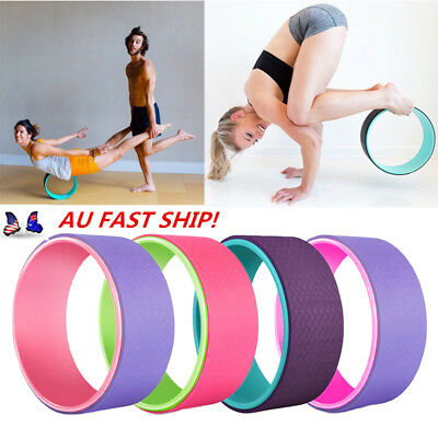 Yoga Wheel, Relieve Stress Balance Exercise Fitness Equipment Mat Ball Shape 1'