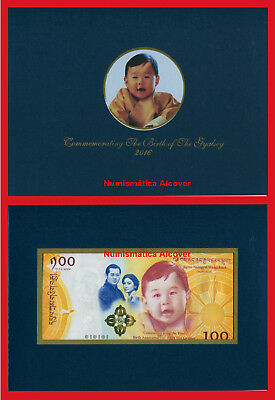 BHUTAN 100 Ngultrum Commemorative 2016 (2018) in Folder UNC