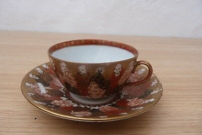 B)Top Quality 19Thc Japanese Porcelain Kutani Thousand Faces Signed Cup & Saucer