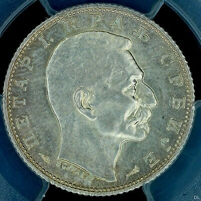 Dinar 1915 PCGS MS63 Serbia Choin Alignment with Signature Rare Choice UNC
