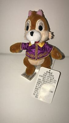Disney Parks Shanghai Grand Opening Chip Plush New with Tags