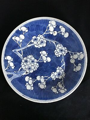 Large 19th Century Antique Chinese Export Porcelain Blue And White Plate