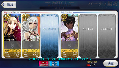 [JP] Fate Grand Order FGO Ereshkigal Arjuna Attila starter account