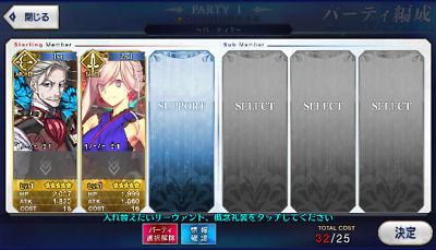 [JP] Fate Grand Order FGO Musashi James + 61SQ starter account