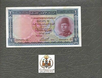 EGYPT 1 pound king farouq pick 24 key sign by amin fekry gh/20