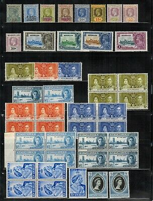 Lot of Seychelles Old Stamps MNH/MH/Used