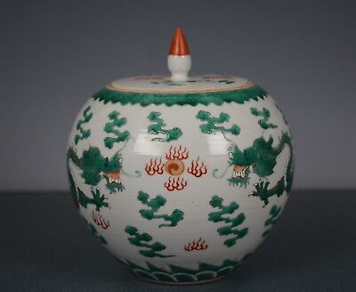Fine Antique Chinese Famille Rose Porcelain Jar Marked Guangxu Rare Ch7811