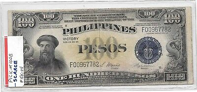 1944 [Nd] Philippine 100 Peso Victory Note Pick 100B