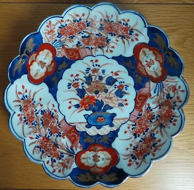 Antique Japanese Imari Plate - Hand Painted Floral Designb With Scalloped Edge