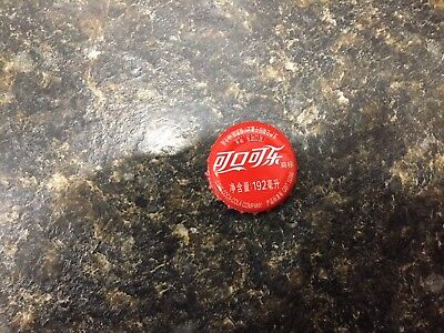Coca Cola soda Cap Crown from China Nice used condition  RED
