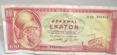 Greece 100 Apaxmai 1955 Unc Ships In Sail Note