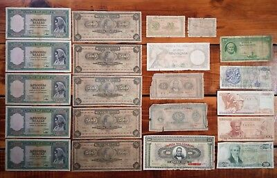 Greece Paper Money Collection Lot 21 Old Banknotes , L23